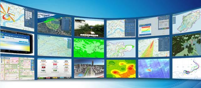环境应急管理系统