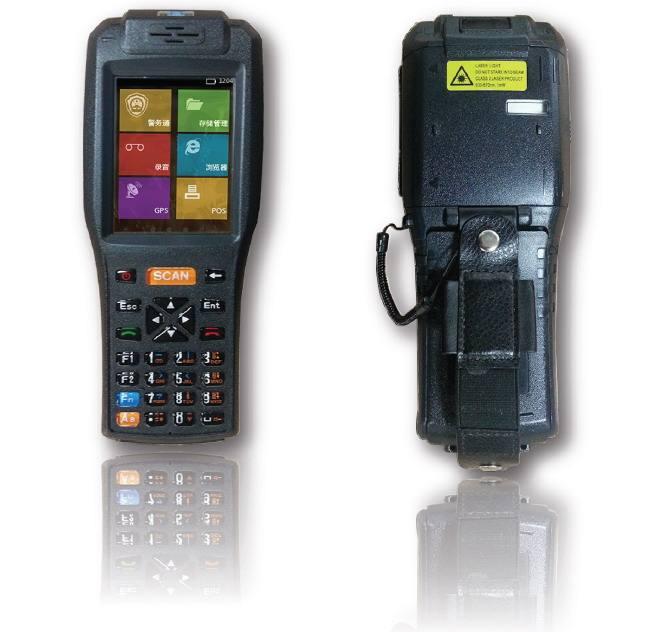 PDA移动执法终端(定制版)